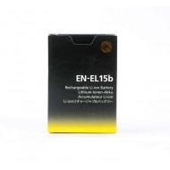 Nikon EN-EL15b Original OEM Lithium-Ion Battery