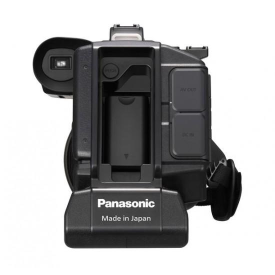 Panasonic HC-MDH3 Shoulder Mount AVCHD Camcorder with LED Light